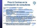 pros contras en la contrataci n de consultores