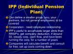 ipp individual pension plan