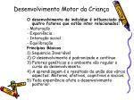 desenvolvimento motor da crian a