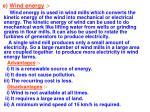 e wind energy