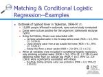 matching conditional logistic regression examples46