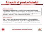 attacchi di panico isterici