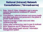 national intranet network consultations tel med serve
