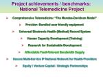 project achievements benchmarks national telemedicine project
