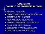 gobierno consejo de administraci n