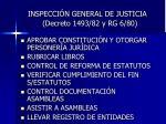 inspecci n general de justicia decreto 1493 82 y rg 6 80