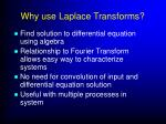 why use laplace transforms