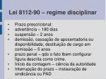 lei 8112 90 regime disciplinar3