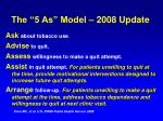 the 5 as model 2008 update