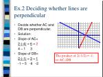 ex 2 deciding whether lines are perpendicular