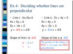 ex 4 deciding whether lines are perpendicular