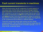 fault current transients in machines7
