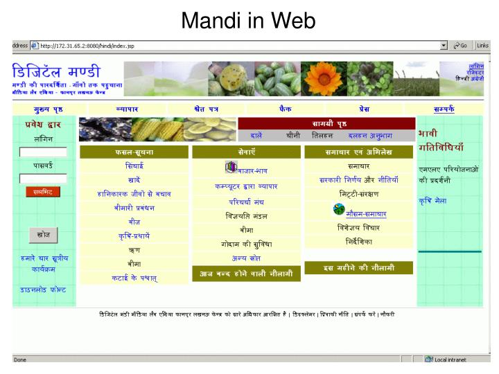 Mandi in web