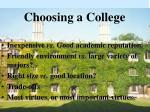 choosing a college5