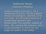 relational design common mistakes43