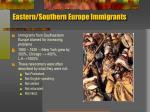 eastern southern europe immigrants