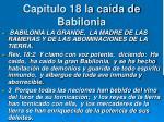 capitulo 18 la ca da de babilonia