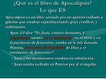 qu es el libro de apocalipsis lo que es13
