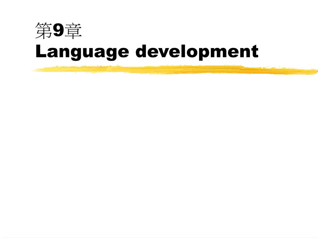 9 language development l.
