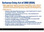 sarbanes oxley act of 2002 soa