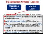classification criteria lessee