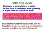 sales type leases