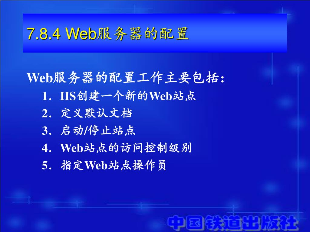 7.8.4 Web