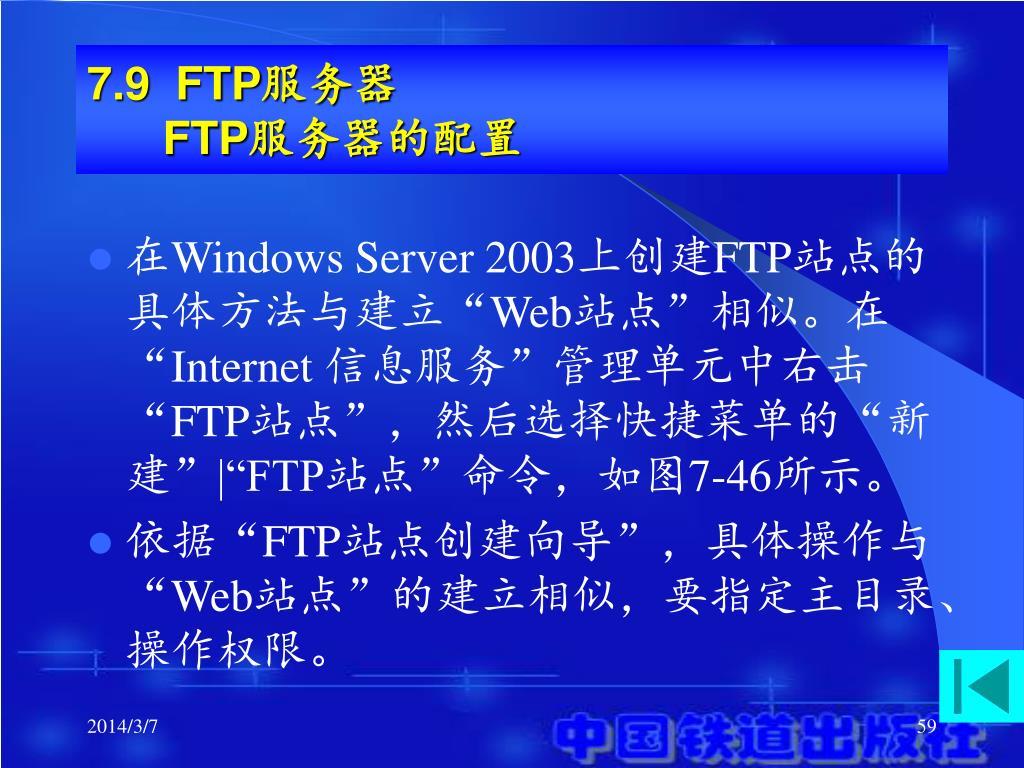 7.9  FTP