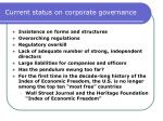 current status on corporate governance
