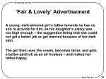 fair lovely advertisement