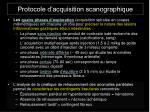 protocole d acquisition scanographique