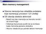 main m emory m anagement