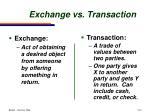 exchange vs transaction