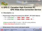 4 gps c canadian high precision rt gps wide area correction service