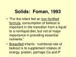 solids foman 1993