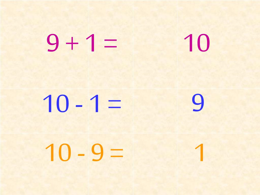 9 + 1 =