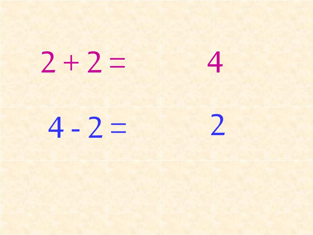 2 + 2 =
