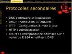 protocoles secondaires