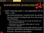 vuln rabilit protocolaire21