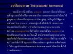 the placental hormones78