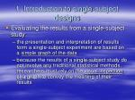 1 introduction to single subject designs11