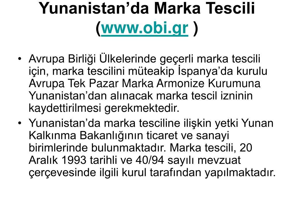 Yunanistan'da Marka Tescili (