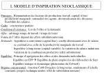 i modele d inspiration neoclassique