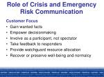 role of crisis and emergency risk communication