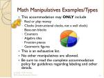 math manipulatives examples types