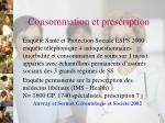 consommation et prescription