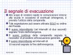 il segnale di evacuazione