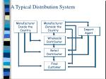 a typical distribution system