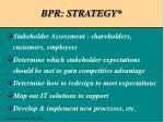 bpr strategy