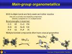 main group organometallics10